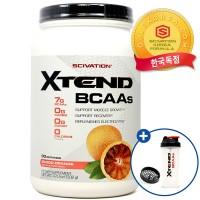 싸이베이션 엑스텐드 BCAA 블러드 오렌지 1332 g (90서빙)
